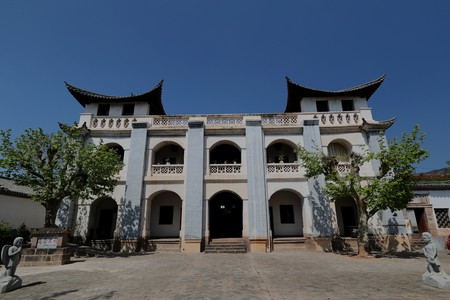 Yaoan Road Military and Civilian Administration Office in Yaoan County, Yunnan Province