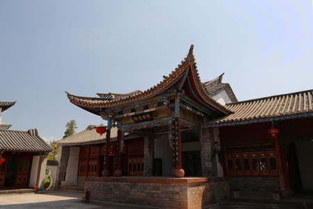 Yao'an Road, Yunnan and Yunnan Province, General Administration of Military and Civil Affairs
