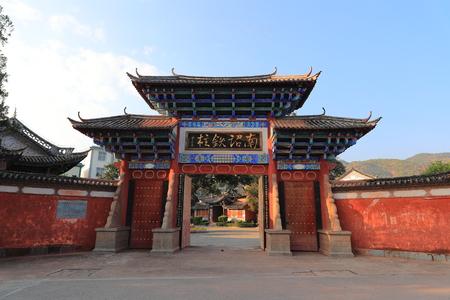 Nanjing Tiezhu Temple in Midu County, Yunnan Province Banco de Imagens - 124999402