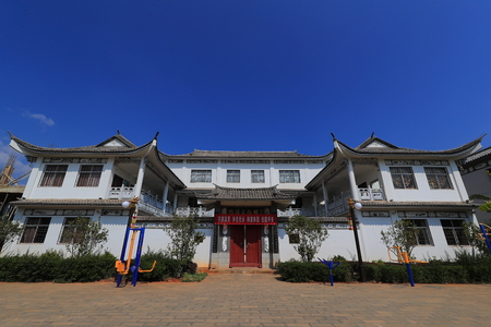 Yunnan Cultural Center in Midu County