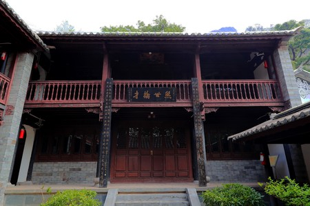 ?Great Mansion? in Niujie Township, Midu County, Yunnan Province