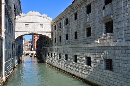 Venice, Italy  City view  Stock Photo