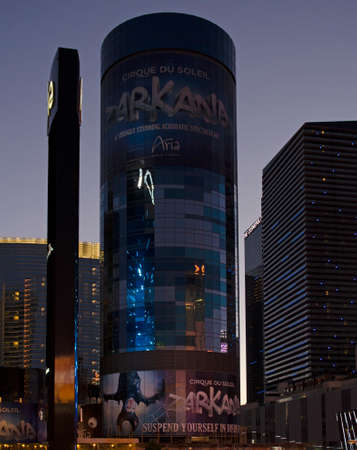 aria: The Aria hotel and Casino in Las Vegas, Nevada. The Aria and City Center opened on December 16, 2009