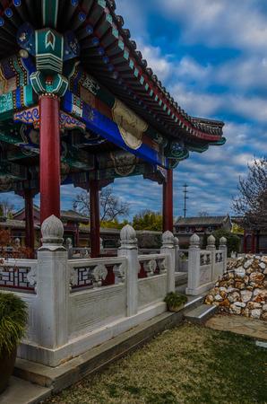 chinese garden: Pagoda in Chinese garden Stock Photo