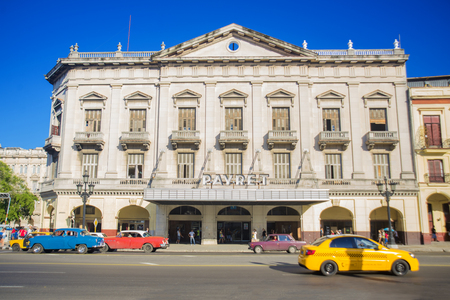 HAVANA, CUBA -NOV 29, 2015. Payret building is one of the largest movie theaters in Cuba and one of the hosts the International Latin American Film Festival.