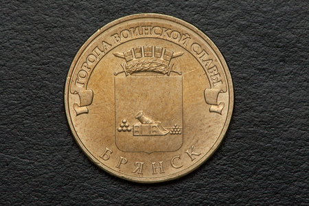 ten: commemorative coin ten rubles Stock Photo
