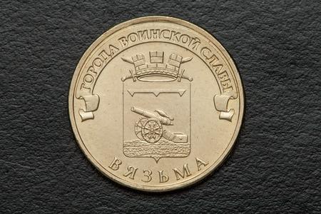 rubles: commemorative coin ten rubles Stock Photo