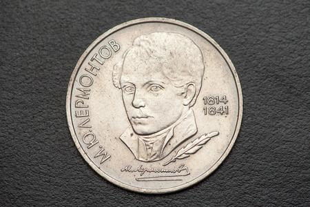 commemorative: commemorative coin one ruble