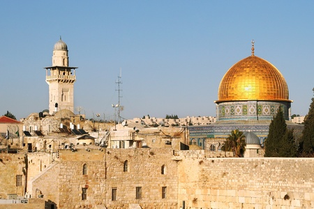 dome rock: Famous Dome on the Rock Mosque and Western Wall in Jerusalem, Israel. Stock Photo