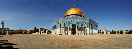 Panoramic view on famous Dome on the Rock mosque in Jerusalem, Israel. photo