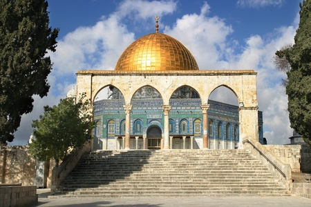 dome rock: Famous Dome of the Rock mosque in Jerusalem, Israel