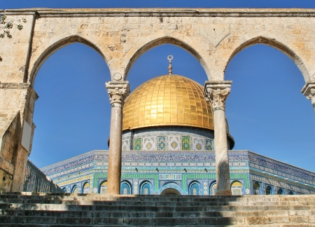 Famous Dome of the Rock mosque in Jerusalem, Israel  Stock Photo - 14972827