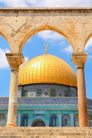 al aqsa: Famous Dome of the Rock mosque in Old City of Jerusalem, Israel  vertical composition