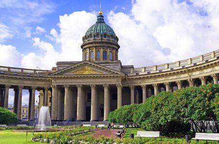 kazan: Kazan Cathedral in Saint Petersburg