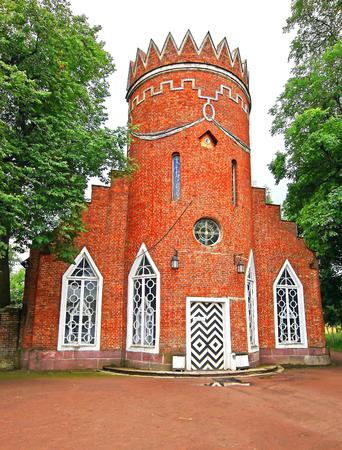 tsarskoye: Park Admiralty in Tsarskoye Selo brick pavilion