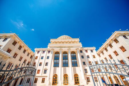 university building: A huge neoclassical university building in Albania Editorial