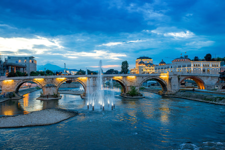 View on Stone bridge from Oko bridge in Skopje in the evening