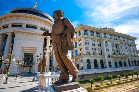 macedonian: Sculptures of famous Macedonian people on the Art bridge in Skopje