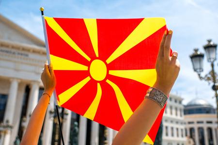 macedonian flag: Macedonian flag on National museum background in Skopje