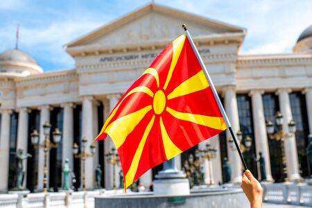 macedonian flag: Macedonian flag on National museum background in Skopje