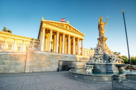 athena: Austrian parliament building with Athena statue on the front in Vienna on the sunrise Stock Photo