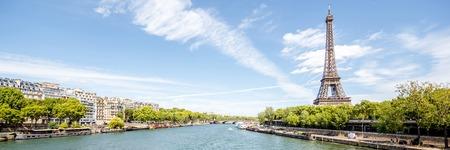 Vue de paysage urbain de paris Banque d'images - 84976179