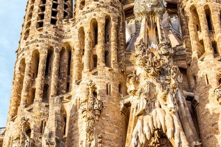 Sagrada Familia church in Barcelona Reklamní fotografie - 87317279