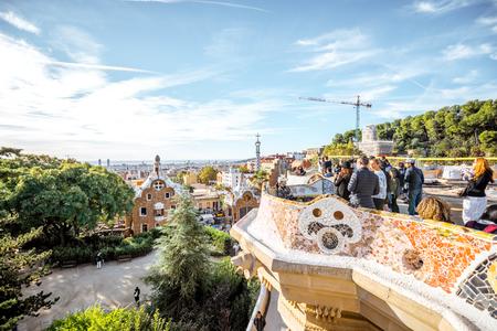 Park Guell di Barcellona Archivio Fotografico - 87317294