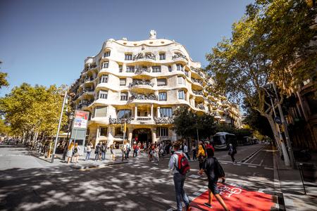 Casa Mila building in Barcelona