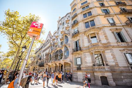 Casa Batllo a Barcellona Archivio Fotografico - 87317309