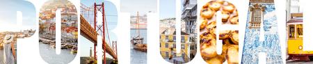 포르투갈 글자 유명한 장소와 포르투갈의 랜드 마크 사진으로 가득