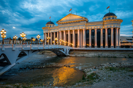 National Archaeological museum in Skopje with evening light