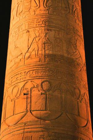 pharoah: Temple at Kom Ombo, Egypt