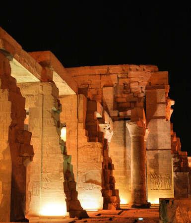 pharoah: Kom Ombo Temple Egypt