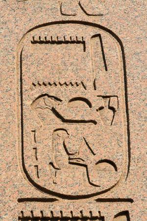 pharoah: Karnak Temple, Luxor, Egypt