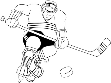 Confident and aggressive ice hockey player with determined look on face, skates and hockey stick