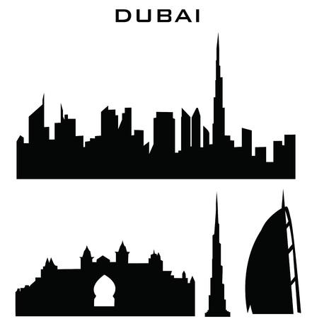 두바이 건물의 sillhouette합니다