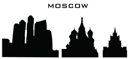 palacio ruso: sillhouette de edificios de Moscú Vectores