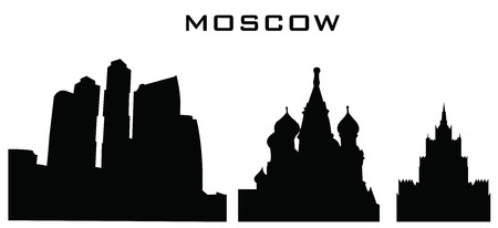 sillhouette of moscow buildings