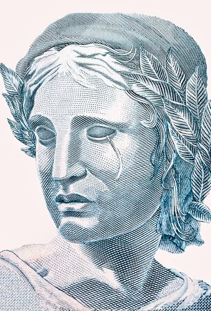detail of the Brazilian money bill, real, crying, tears streaming down her face. Concept of Brazilian social and financial crisis. Banque d'images