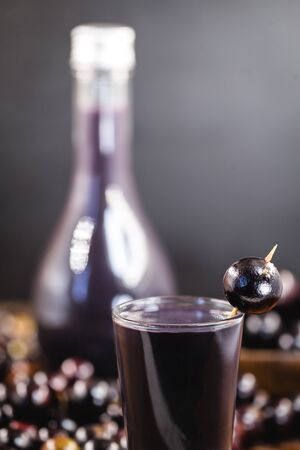 Typical wine from Brazil extracted from the fruit known as jabuticaba or jaboticaba. Rare and regional wine. Common alcoholic drink in brazil, brazilian alcoholic drink. Gastronomic tourism.