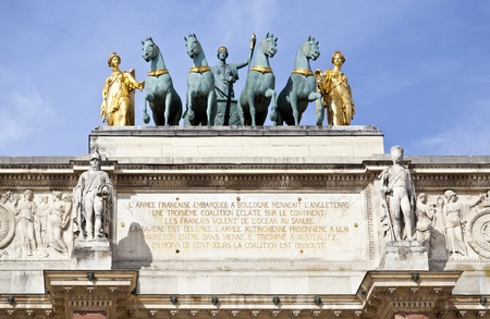 carrousel: Arc de Triomphe du Carrousel