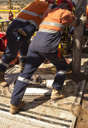 drill floor: Working on a Drilling Rig