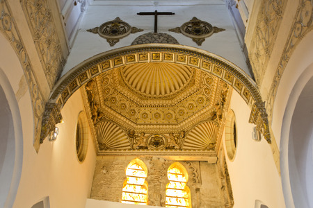 sephardi: View of the dome of the Synagogue Santa Maria la Blanca in Toledo Spain