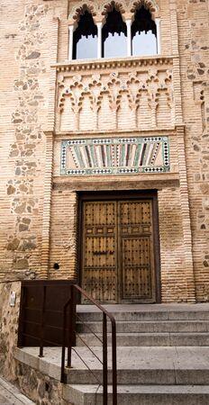 mudejar: The mudejar facade of the ancient University of Toledo, Spain