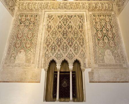 Innenansicht der Synagoge von El Transito, berühmt für seine reiche Stuckdekoration
