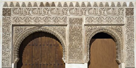 plasterwork: Detail of the decorative plasterwork at the Palace of Comares, in The Alhambra, Granada, Spain