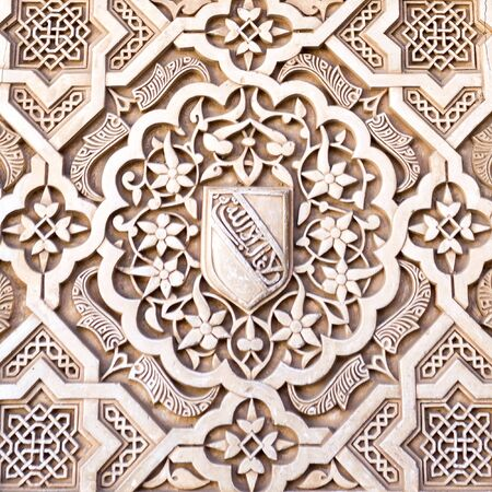 portico: Detail of the decorative bas-relief on the walls of the north portico in the Court of the Myrtles, in The Alhambra, Granada, Spain Stock Photo
