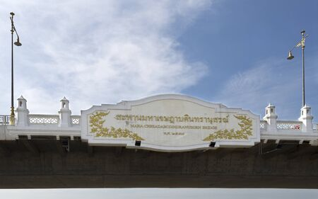 nonthaburi province: Maha Chesadabodindranusorn Bridge is a bridge over the Chao Phraya River in the area of Mueang Nonthaburi District in Nonthaburi Province, Bangkok, Thailand,. Stock Photo