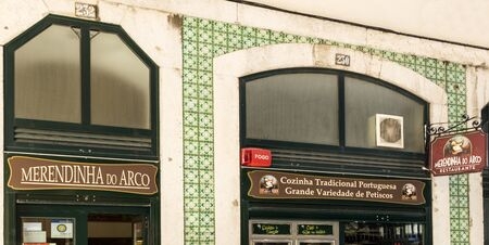 Merendinha do Arco is an iconic restaurante in the historic centre of Lisbon, PortugalTranslation: Traditional Portuguese Cuisine. Large Variety of Snacks